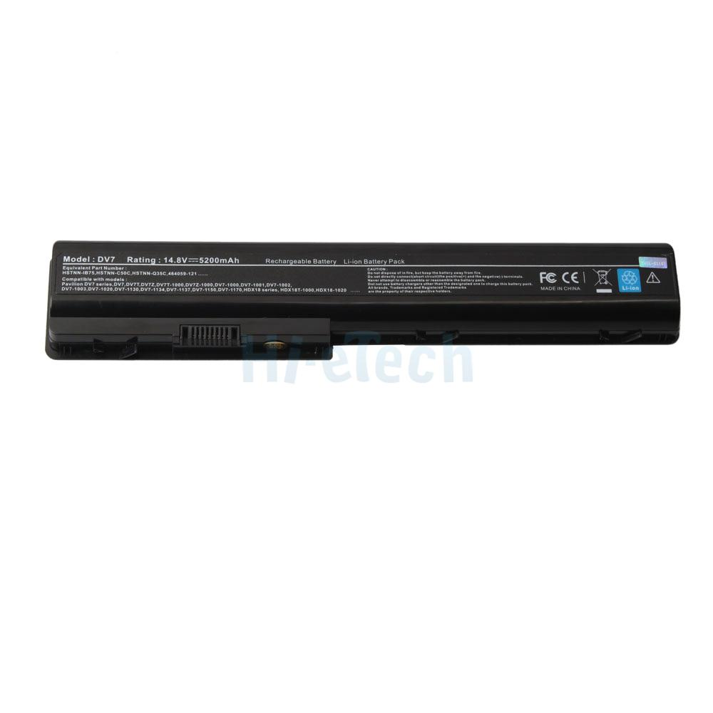 New 5200mAh Battery for HP Pavilion dv7-1267cl dv7-1130us dv7-2011tx  dv7-3162nr