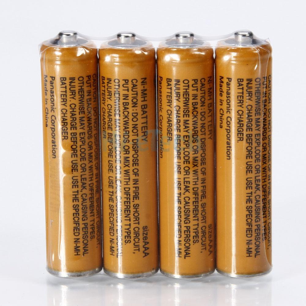4pcs aaa 1 2v 630mah ni mh rechargeable batteries battery for panasonic useful ebay. Black Bedroom Furniture Sets. Home Design Ideas